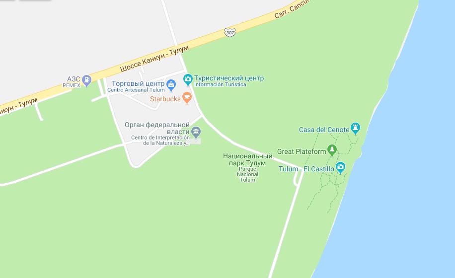 Карта Тулум