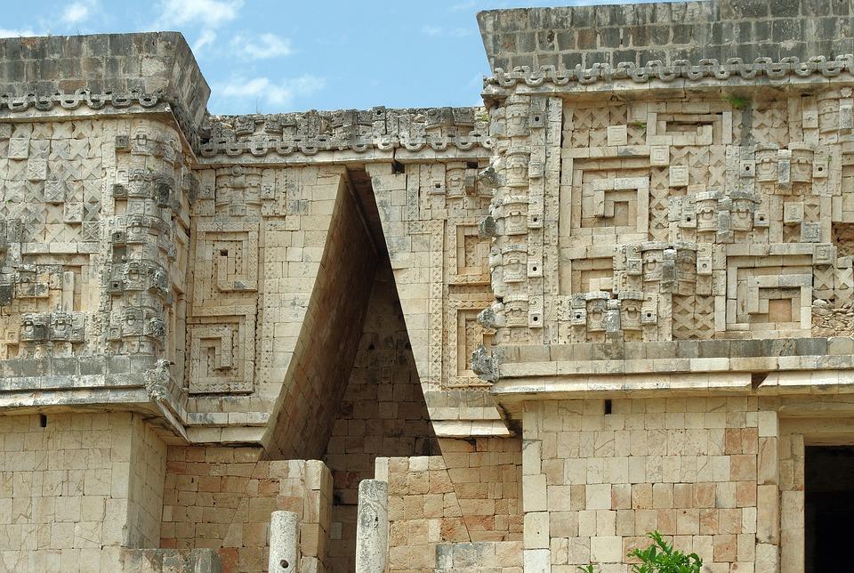 Дворец Губернатора в Ушмале