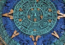 Сувениры из Мексики