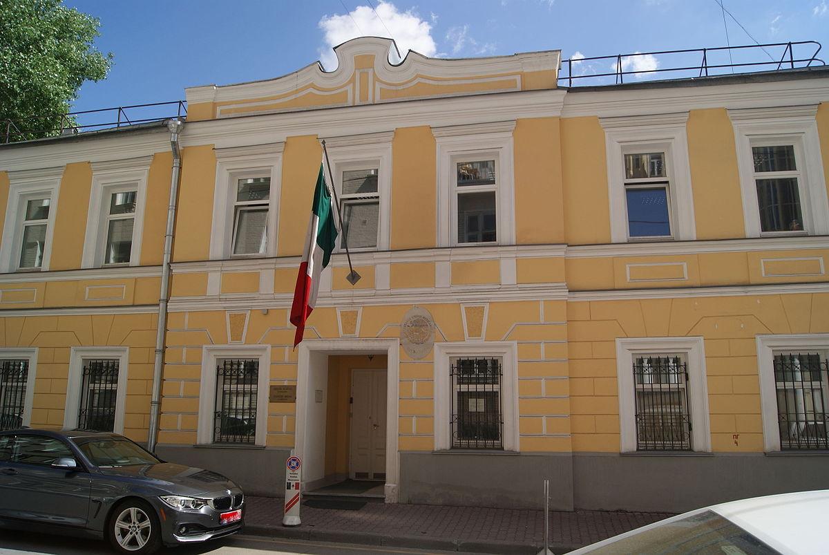Посольство Мексики в России