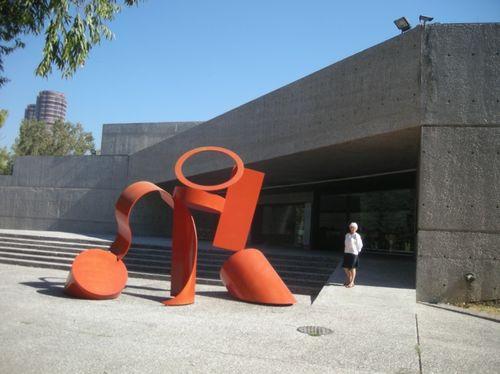 музей Руфино Тамайо