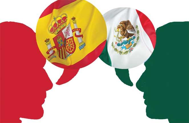 Испанский - государственный язык Мексики