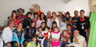 Мексиканские имена и фамилии, их значение