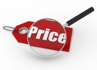 Цены в Канкуне