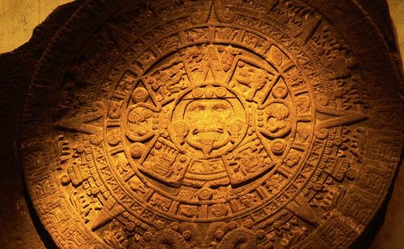 Загадки Майя