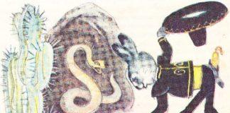 Мексиканская сказка Вежливый кролик